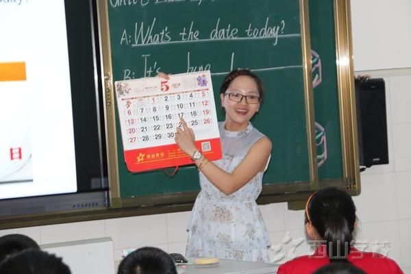 课改是教研活动的主旋律