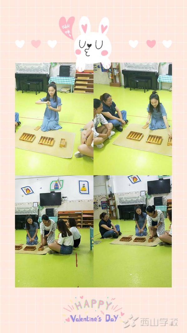 学习与成长,我们一直在路上——福清西山学校幼儿园