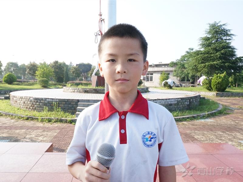 讲文明,懂礼貌--江西省西山学校小学部举行第十六周升旗仪式