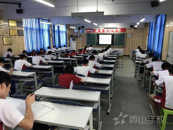 激发兴趣,启迪思维——西山学校高中部举行数学学科竞赛活动