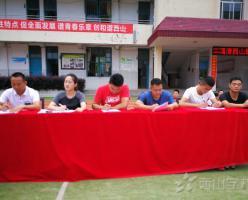 福清西山职业技术学校举行2017-2018学年期末散打基本功考核