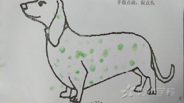 福清西山学校幼儿园蒙芽三班2018年6月幼儿作品展