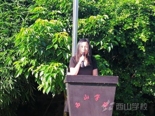 福清西山职业技术学校举行2017-2018学年第二学期第十六周晨会——暑期安全教育