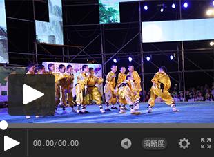 """【视频】福建西山学校2018年庆""""六一""""大型文艺晚会——武术《快乐小和尚》"""