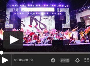 """【视频】福建西山学校2018年庆""""六一""""大型文艺晚会——武术《扇舞惊鸿》"""