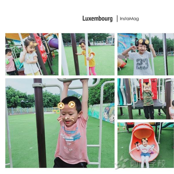 暑假安全我知道——福清西山学校幼儿园