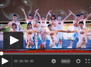 """【视频】福建西山学校2018年庆""""六一""""大型文艺晚会——歌伴舞《青春快乐》"""
