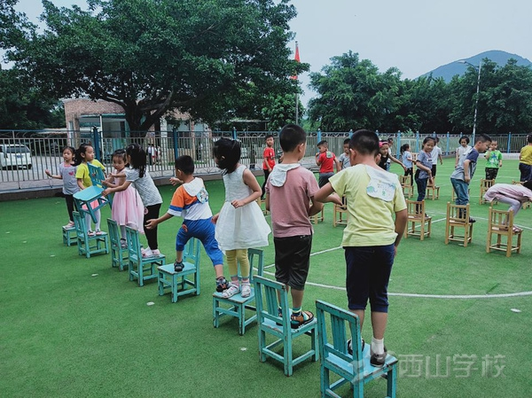 释放天性,玩出不一样的童年——福清西山学校幼儿园快乐一班
