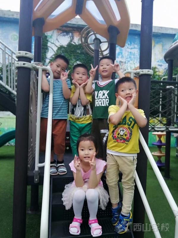 暑假安全有哪些儿——福清西山学校幼儿园康康二班