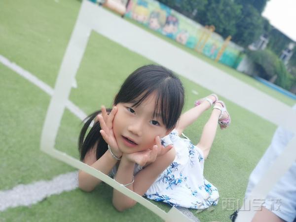 离别不说再见——福清西山学校幼儿园快乐一班