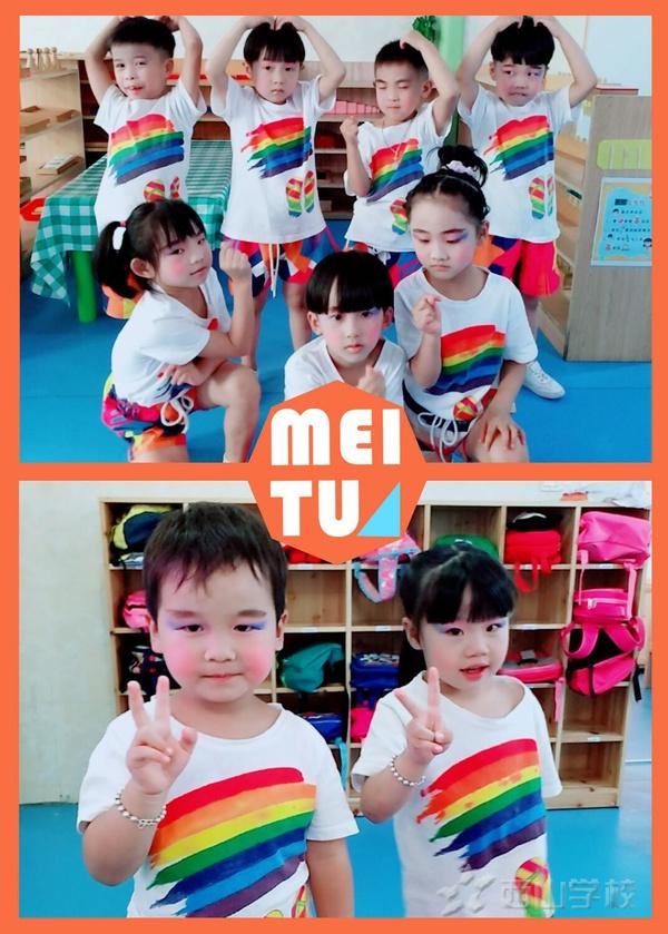 如何正确的保护我们的眼睛——福清西山学校幼儿园