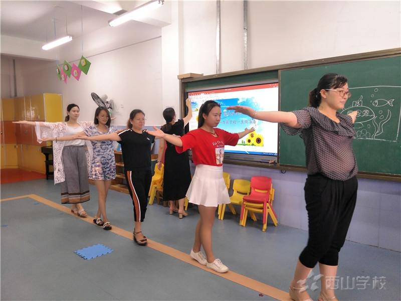 【教育教学】蒙特梭利特色教育交流分享之共同成长——西山集团两校幼儿园交流纪实