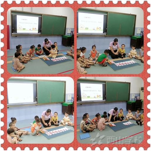 【蒙氏课堂体验】暑期蒙特梭利特色教育课堂体验第一期——江西西山学校幼儿园