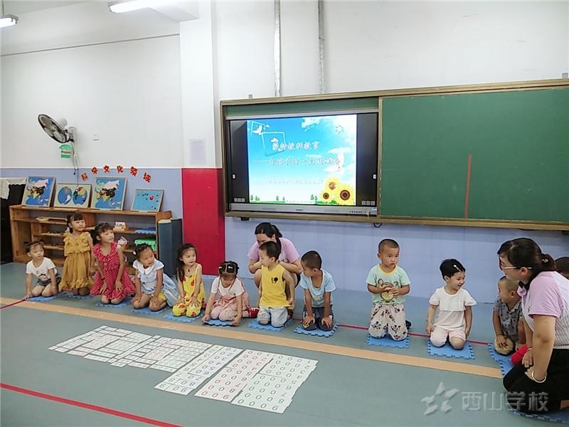 【不畏酷暑】暑期蒙特梭利特色课体验第二期——江西省西山学校幼儿园