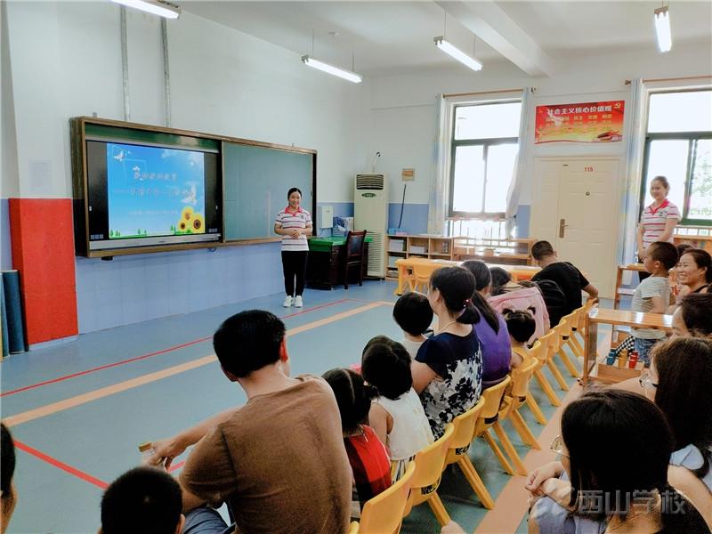 [蒙氏课堂体验]暑期蒙特梭利特色课体验第五期--江西省西山学校幼儿园