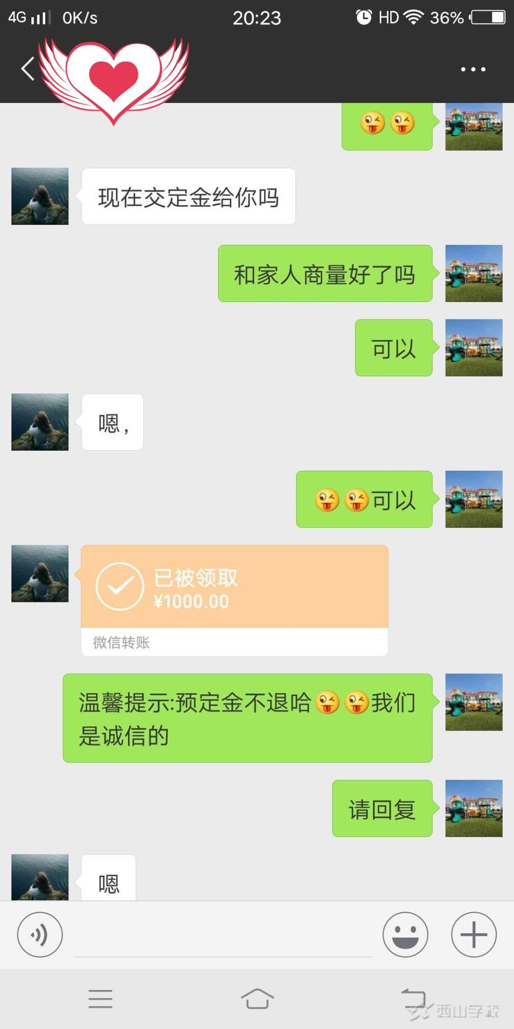 [蒙氏课堂体验]暑期蒙特梭利特色课体验纪实第五期--江西省西山学校幼儿园
