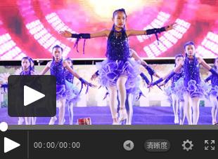 """福建西山学校2018年庆""""六一""""大型文艺晚会——韵律健美操《sunshine girls》"""