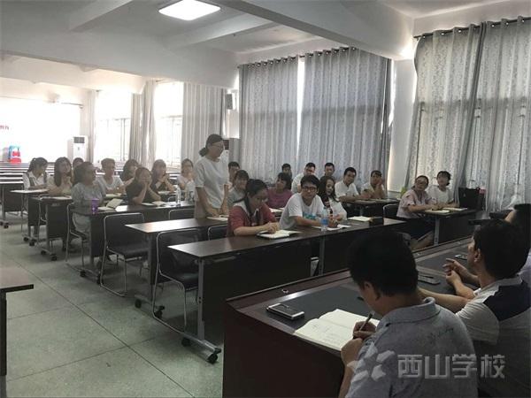 西山学校初中部举行新入职教师培训开班仪式
