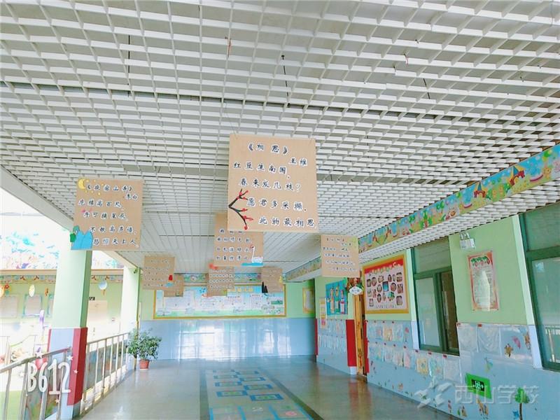 【新学期新面貌】——江西省西山学校幼儿园
