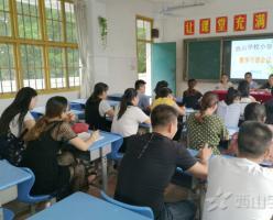 真抓实干,提高教学质量——福建西山学校小学部召开新学期教学干部会议