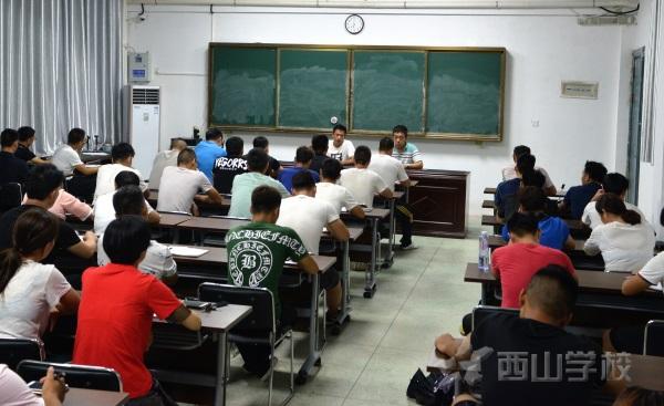 强化常规 提升管理——西山学校初中部召开副班主任工作会议