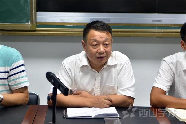 西山学校初中部召开新生班正副班主任工作会议