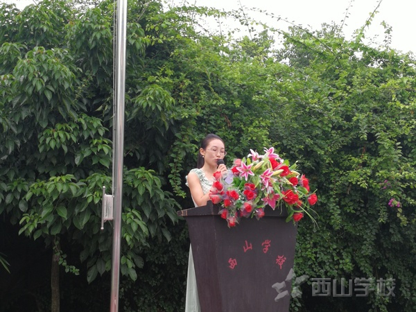 福清西山职业技术学校举行2018-2019学年第一学期第二周晨会——礼仪教育,美丽心灵