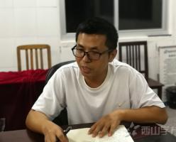 福清西山职业技术学校举行新学期新进教师座谈会