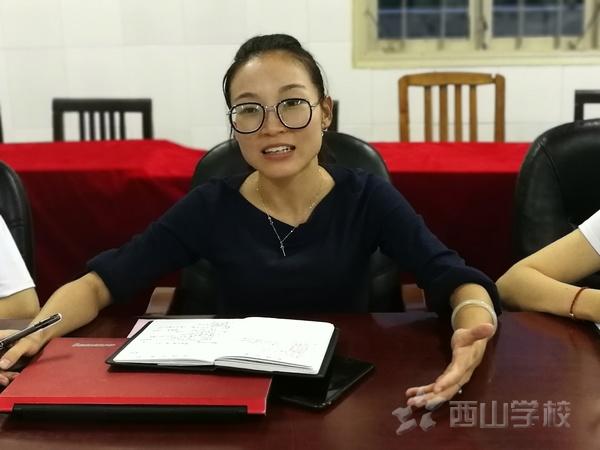 福清西山职业技术学校高一(2)班举行班级教师座谈会