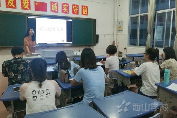 思方法,思学习,思合作,推动教科研发展