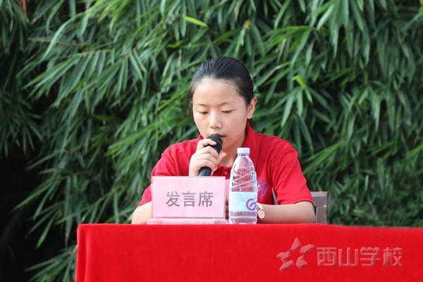众人划将开大船,新学期,新目标,新征程——福清西山职业技术学校举行2018-2019学年开学典礼