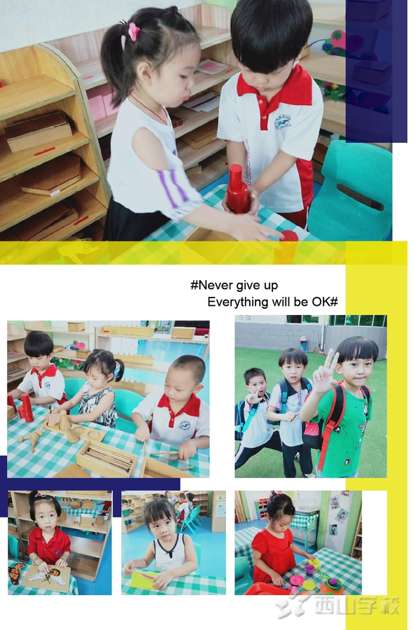 【视频】生活多美好——福清西山学校幼儿园蒙芽三班