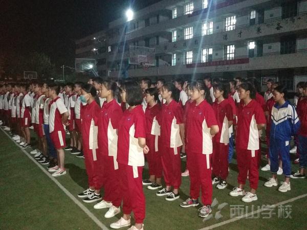 福清西山职业技术学校举行2018-2019学年第一学期新生会议