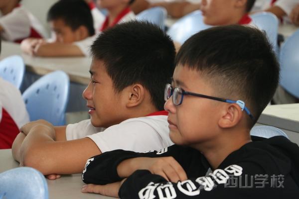 塑造美丽心灵,感恩父母师长——福建西山学校小学部教师节感恩励志讲座