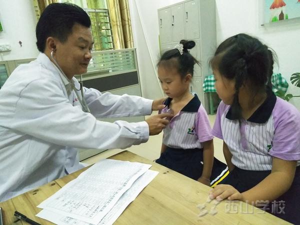 为幼儿的健康、成长保驾护航-------福清西山学校幼儿园