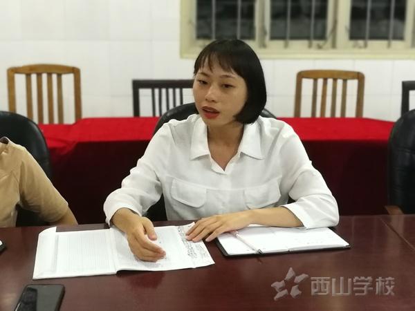 福清西山职业技术学校组织召开高一(4)班班级教师座谈会