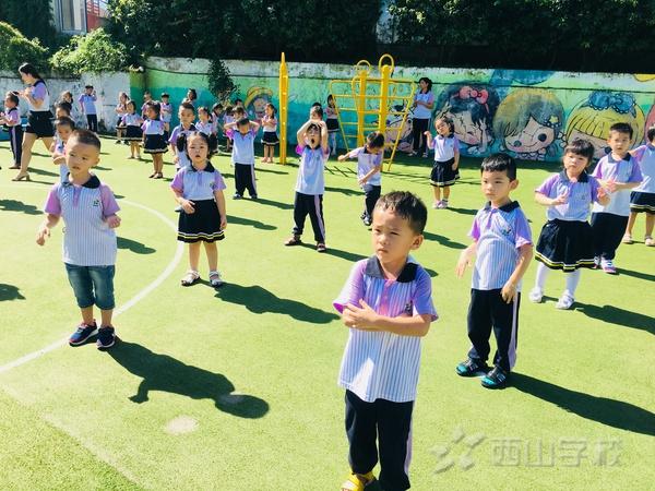 让安全与我同行,迎接最好的未来 --福清西山学校幼儿园第三周升旗仪式