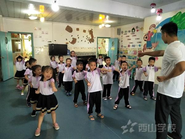精武启智  健康成长——福清西山学校幼儿园武术课活动开展报道