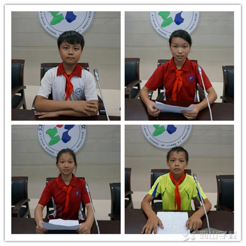江西省西山学校小学部开展少先队大队换届选举活动
