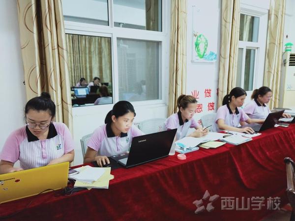 改革备课方式,促进教师专业成长——福清西山学校幼儿园第三周教研活动