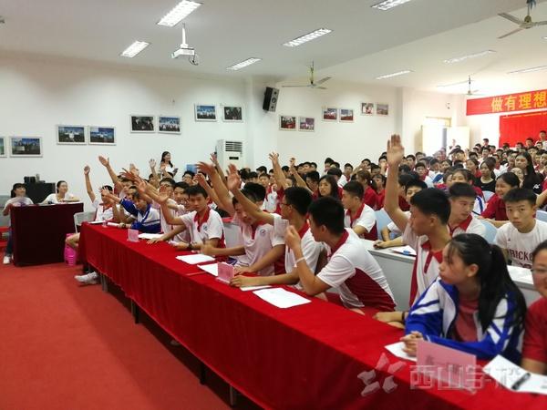 畅游知识海洋,绽放无穷魅力——福清西山职业技术学校举行语文、德育知识竞赛