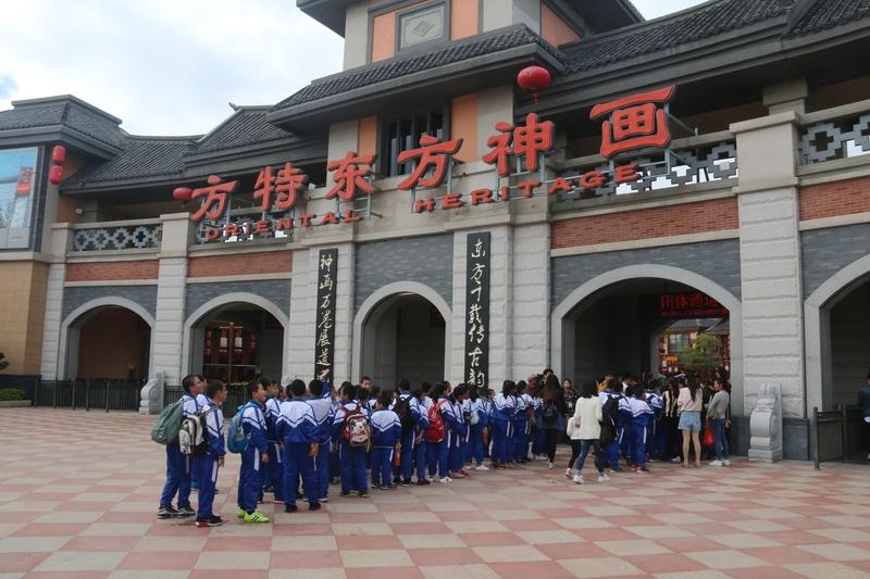 """西山学校打造""""行走课堂""""——把社会实践""""活水""""注入育人体系"""