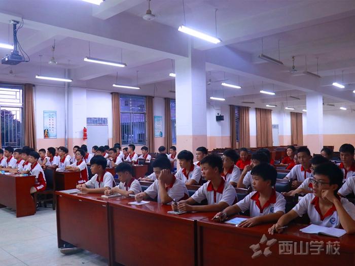 查漏补缺,重点突破,争创佳绩——江西省西山学校初中部召开初三年级培优班成立大会