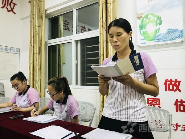 福清西山学校幼儿园在会议中渗透学习张文彬董事长的系列讲话精神