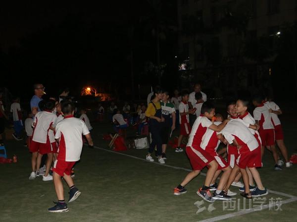 浓情中秋,师生同乐——福建西山学校小学部开展欢度中秋节活动