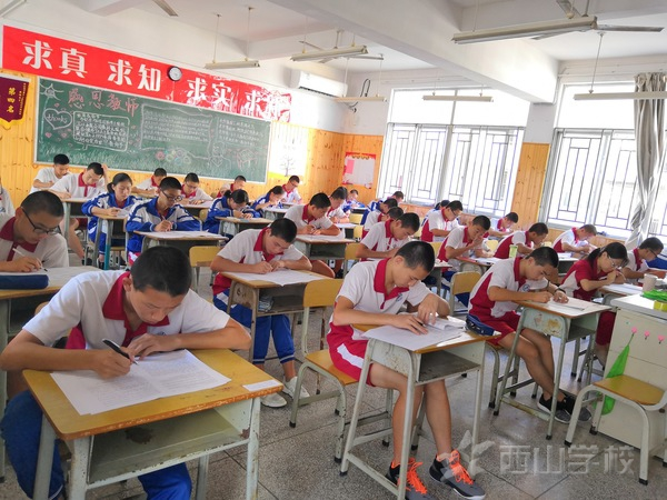 福清西山学校高中部举行高一、高二年段新学期第一次月考