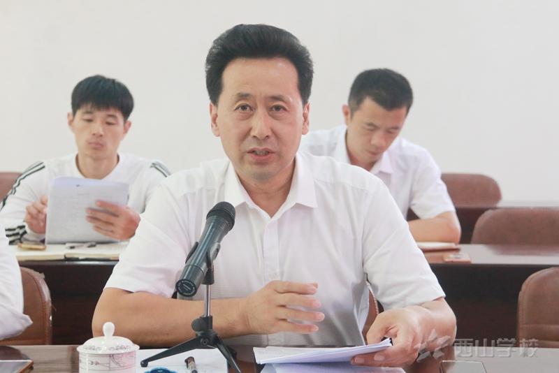 西山教育集团监察室召开督察福建西山学校工作反馈会