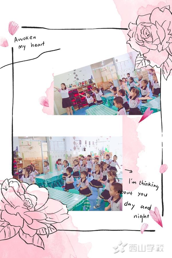 【视频】快乐的像小鸟一样——福清西山学校幼儿园蒙芽三班