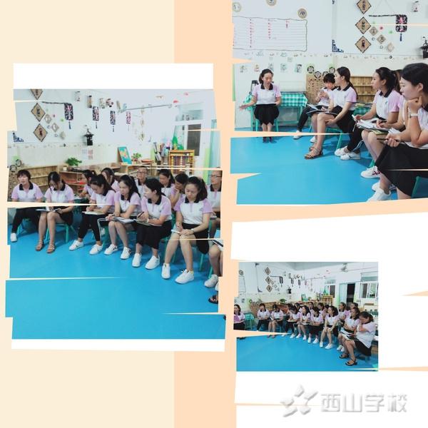 把握区域材料的投放——福清西山学校幼儿园第四周教研活动