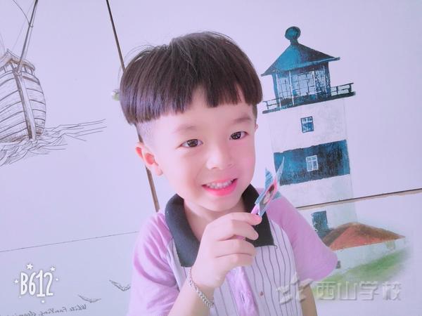 观察法中幼儿园教学研究运用——福清西山学校幼儿园